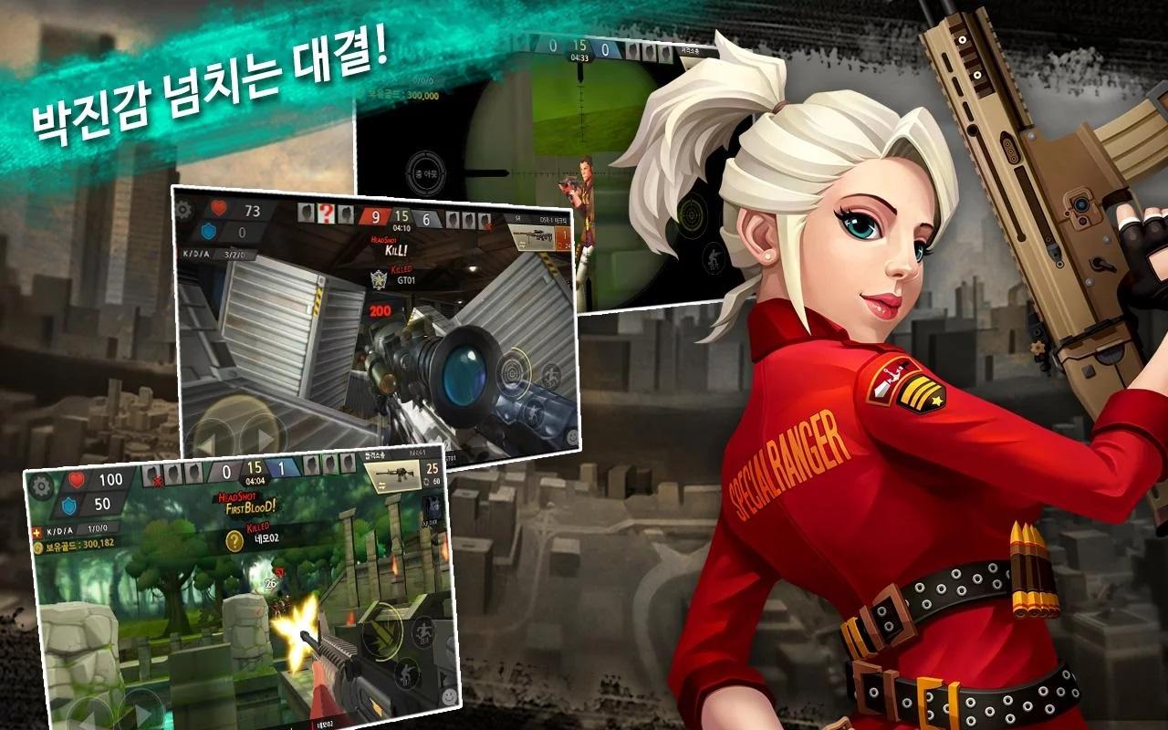 Sudden-Attack-M-Duel-League-image-2