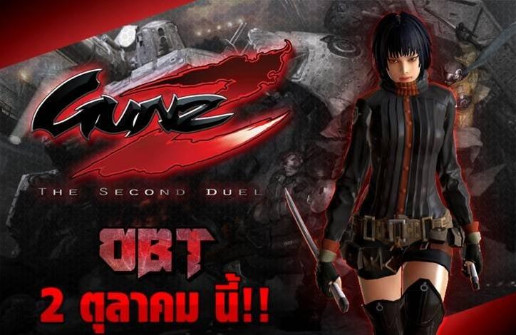 GunZ 2 เพิ่มตัวละครใหม่ Rena ฉลองเปิด OBT วันนี้