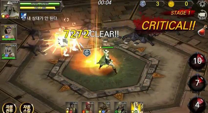 Unnamed QQ Screenshot25571031132542
