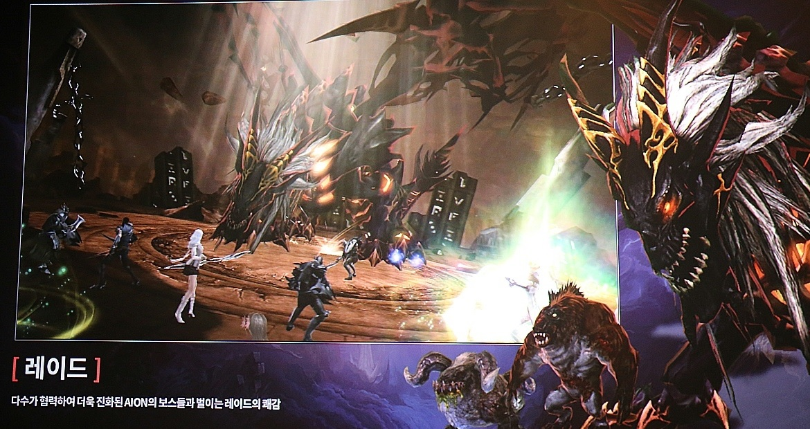 Aion-Legions-raid-screenshot