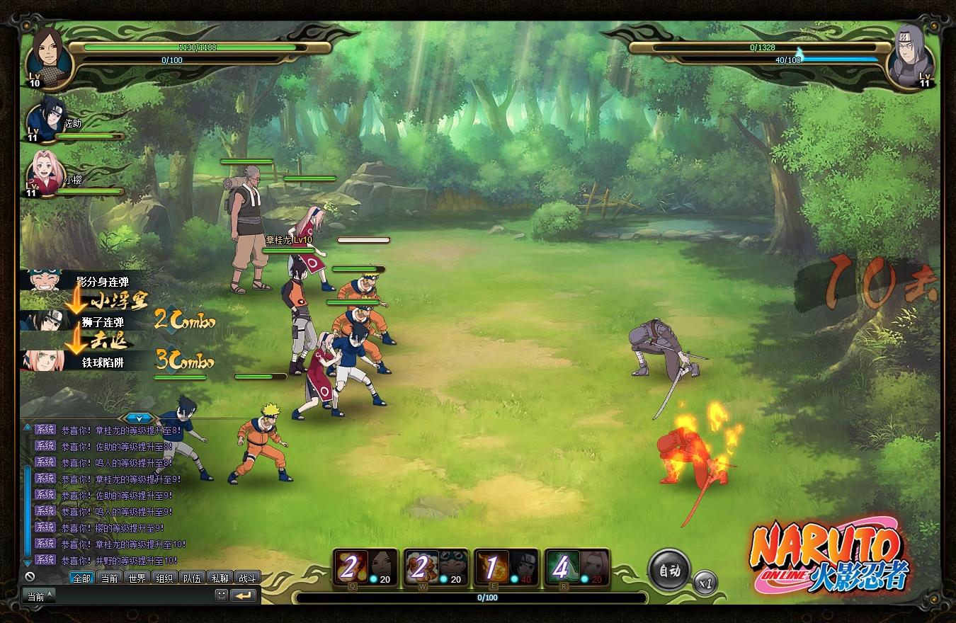 Naruto-Online-Combat-screen