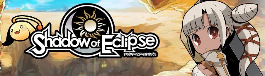 Shadow of Eclipse สกิลอาชีพไหนเด็ด!