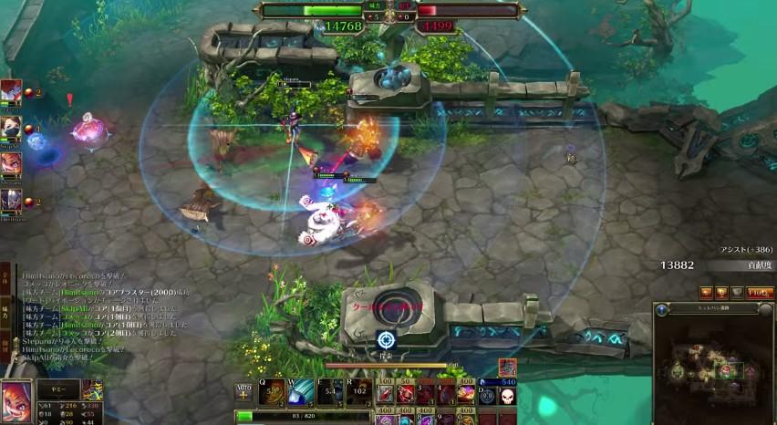 Unnamed QQ Screenshot25571120114434