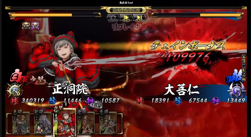 Unnamed QQ Screenshot25571127135609
