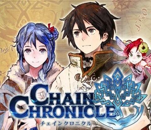 Chain Chronicle เวอร์ชั่น Eng ปล่อยโหลดต้นเดือนหน้า