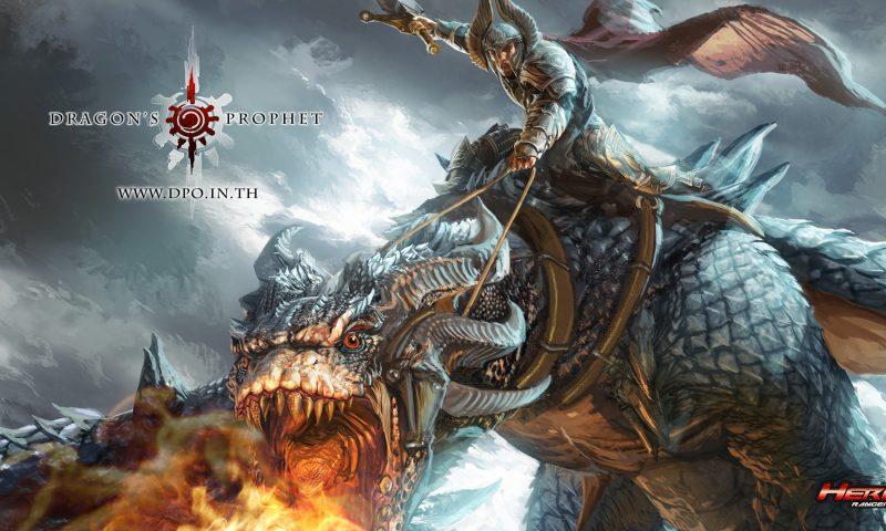 พามังกรเด็ดๆ ใน Dragon's Prophet มาให้รู้จักกัน