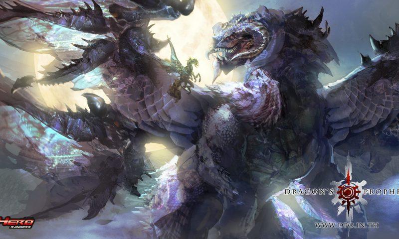 โหลดเกมส์รอเลย Dragon's Prophet ประกาศ CBT 4 พ.ย. นี้