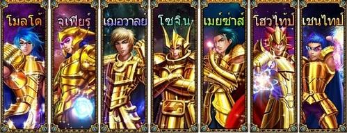 7 Boss ของ Knight of Athena เจ๋งระดับไหน!