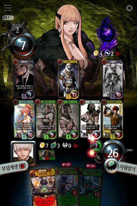 mabinogi-duel-gameplay1