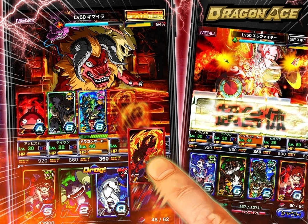 Dragon-Ace-Japan-version-image1