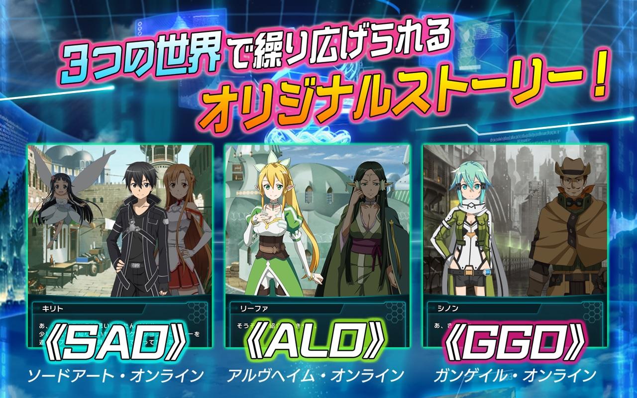 Sword-Art-Online-Code-Register-Image-1