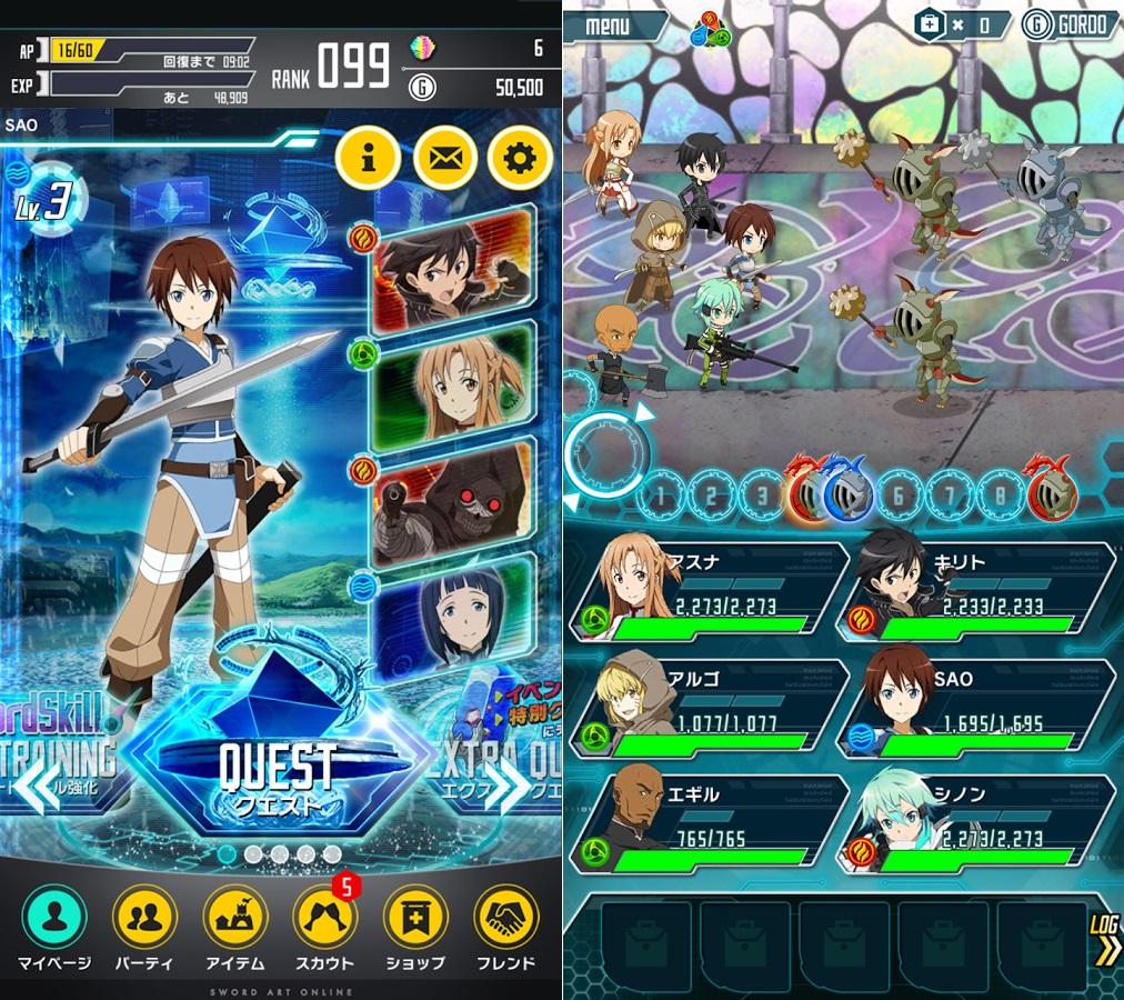 Sword-Art-Online-Code-Register-Image-2