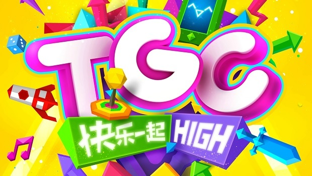 Tencent-Games-Carnival-2014-620x350