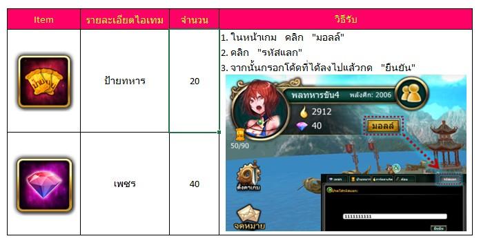 Unnamed QQ Screenshot25571218161639
