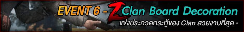 banner6_cbt-entersite