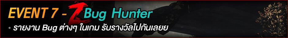 banner7_cbt-entersite