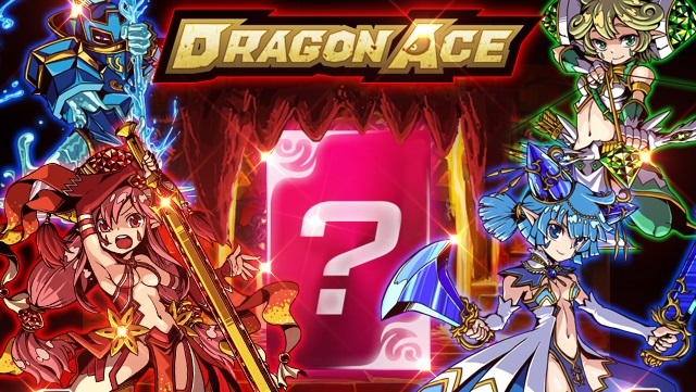 Dragon Ace เปิดให้ลงทะเบียน Pre-Regist แล้ววันนี้ รีบเลย