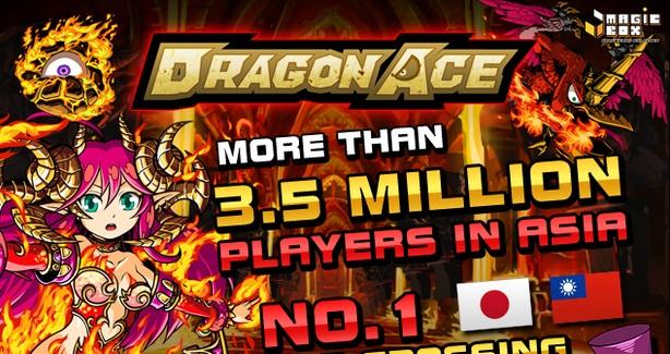 ไปจองสิทธิ์รับ SS การ์ด Dragon Ace กัน มีวิธีมาบอก!
