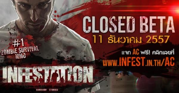 Infestation นับถอยหลังพร้อม CBT พรุ่งนี้ 11 ธันวา เวลาบ่าย 2!