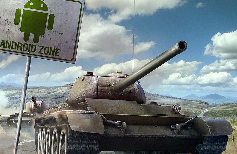 กระหึ่ม World of Tanks : Blitz ปูพรมบุกสมรภูมิ Android พร้อมกันทั่วโลก