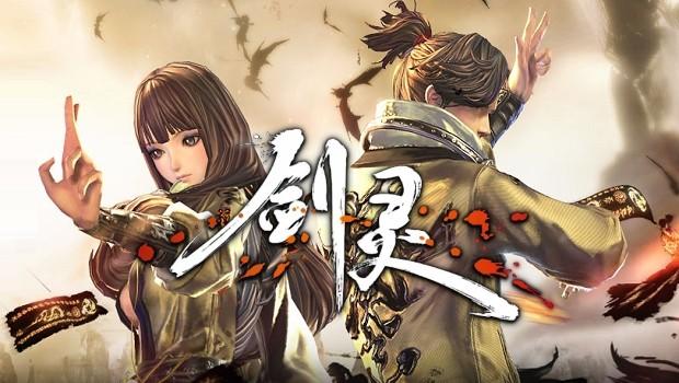 Blade-Soul-China-620x350
