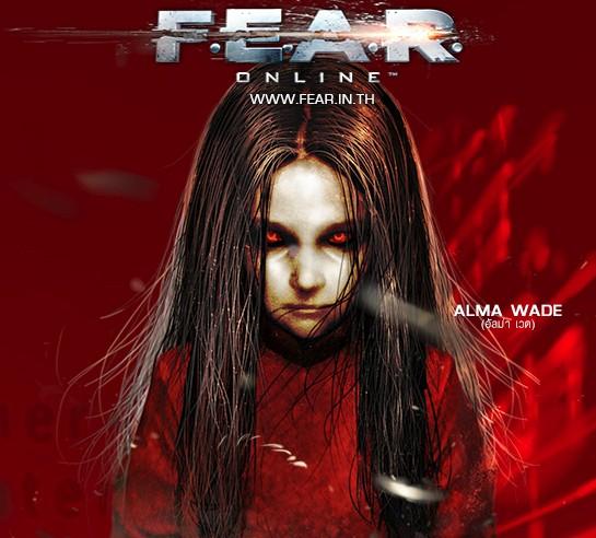 หลอนอีกระลอก F.E.A.R ONLINE เปิด VIP TEST 2 วันนี้