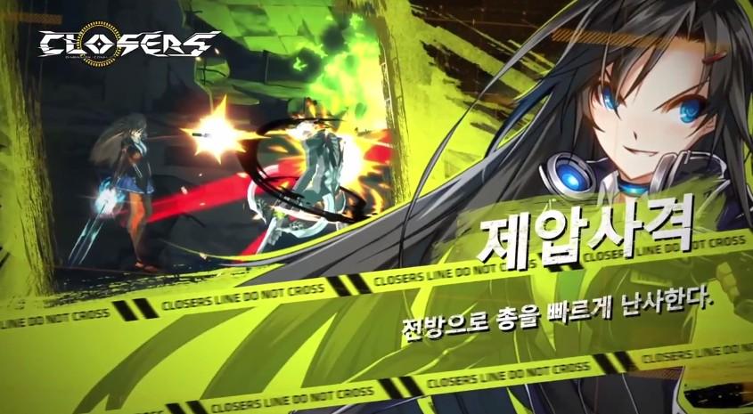 Unnamed QQ Screenshot25580119194425