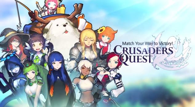 แรงทะลุชาร์ต Crusaders Quest ปล่อย 6 ฮีโร่ตัวใหม่ พร้อมโหลดวันนี้