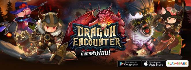 dragon_encounter