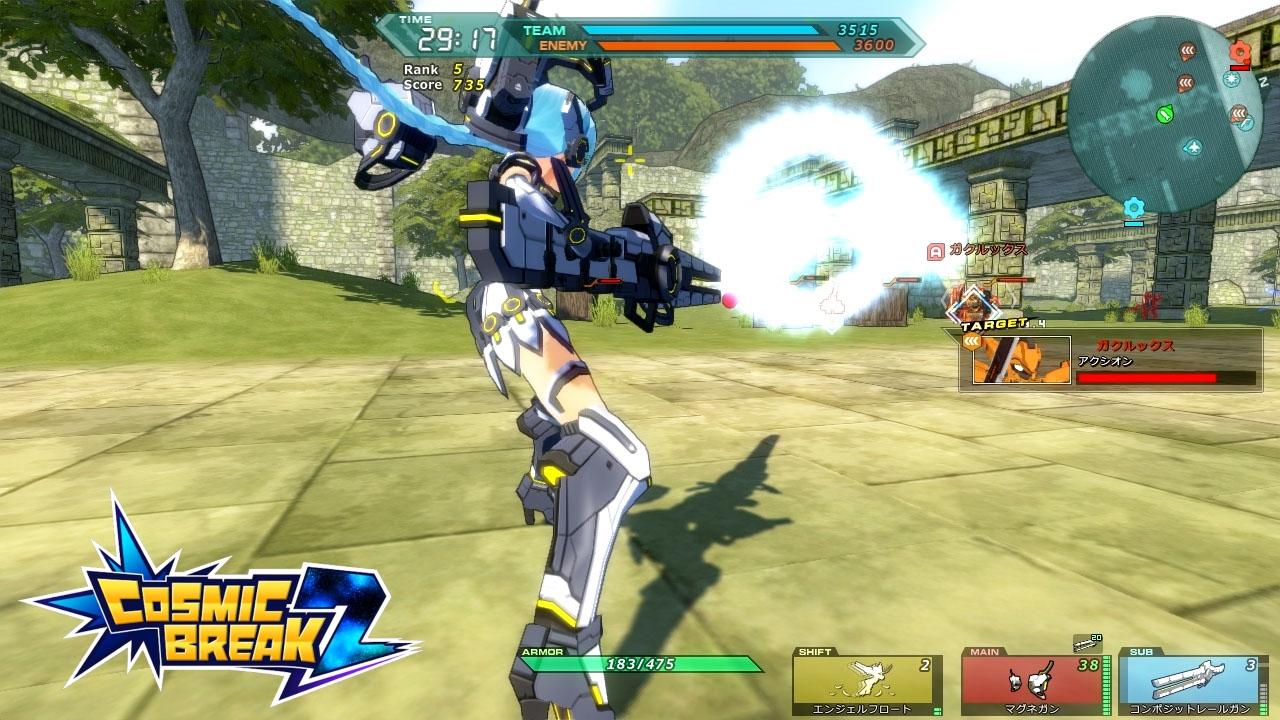 Cosmic-Break-2-screenshot-1