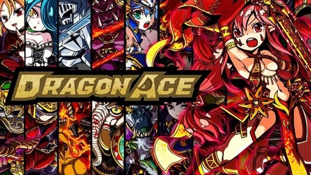 ไฝว้กันมั้ย Dragon Ace เปิดตัวบอสพิเศษสุดโหด ฉลองวาเลนไทน์