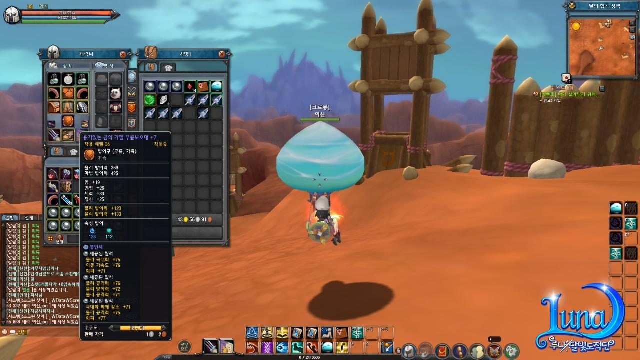 Luna-Moonlight-Bandits-screenshot-1
