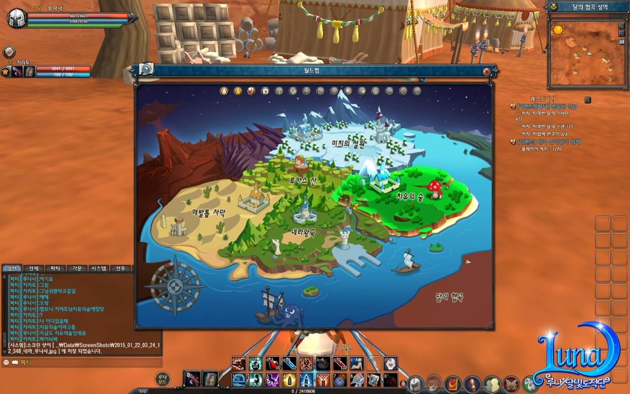 Luna-Moonlight-Bandits-screenshot-2