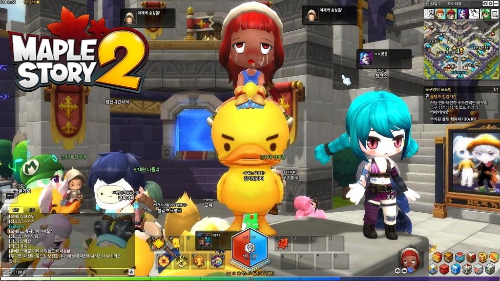 MapleStory-2-Inappropriate-character-2