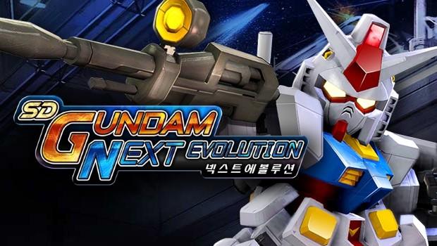 เกาหลีเปิดตัว SD Gundam: Next Generation เตรียม CBT เดือนหน้า