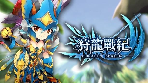 Dragon Slayer โชว์อาชีพที่ทรงพลังที่สุดในเกมส์