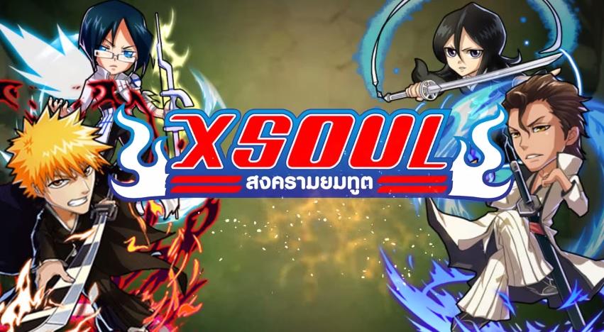 XSoul-สงครามยมทูต เปิด OBT แล้ววันนี้ บน iOS และ Android