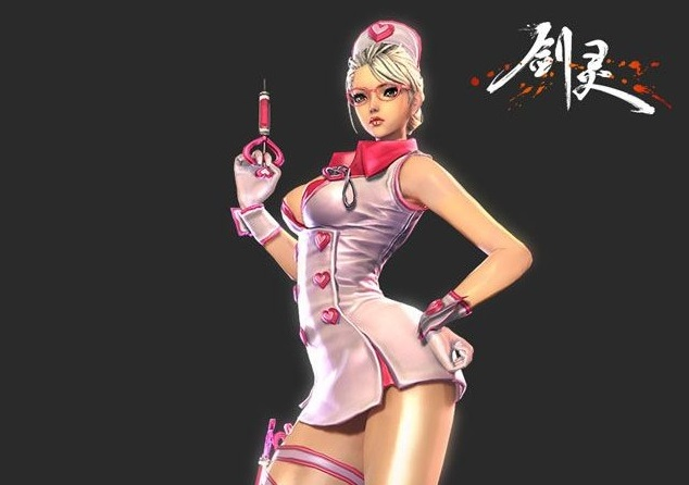 ฉลองยิ่งใหญ่ Blade & Soul จัดชุดพยาบาลสุดเอ็กซ์ใส่รับวาเลนไทน์