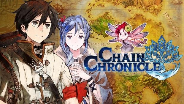 อัพคอนเทนต์ใหม่ Chain Chronicle ตอนที่ 9  เปิดตัวมือกระบี่เพลิงสาว
