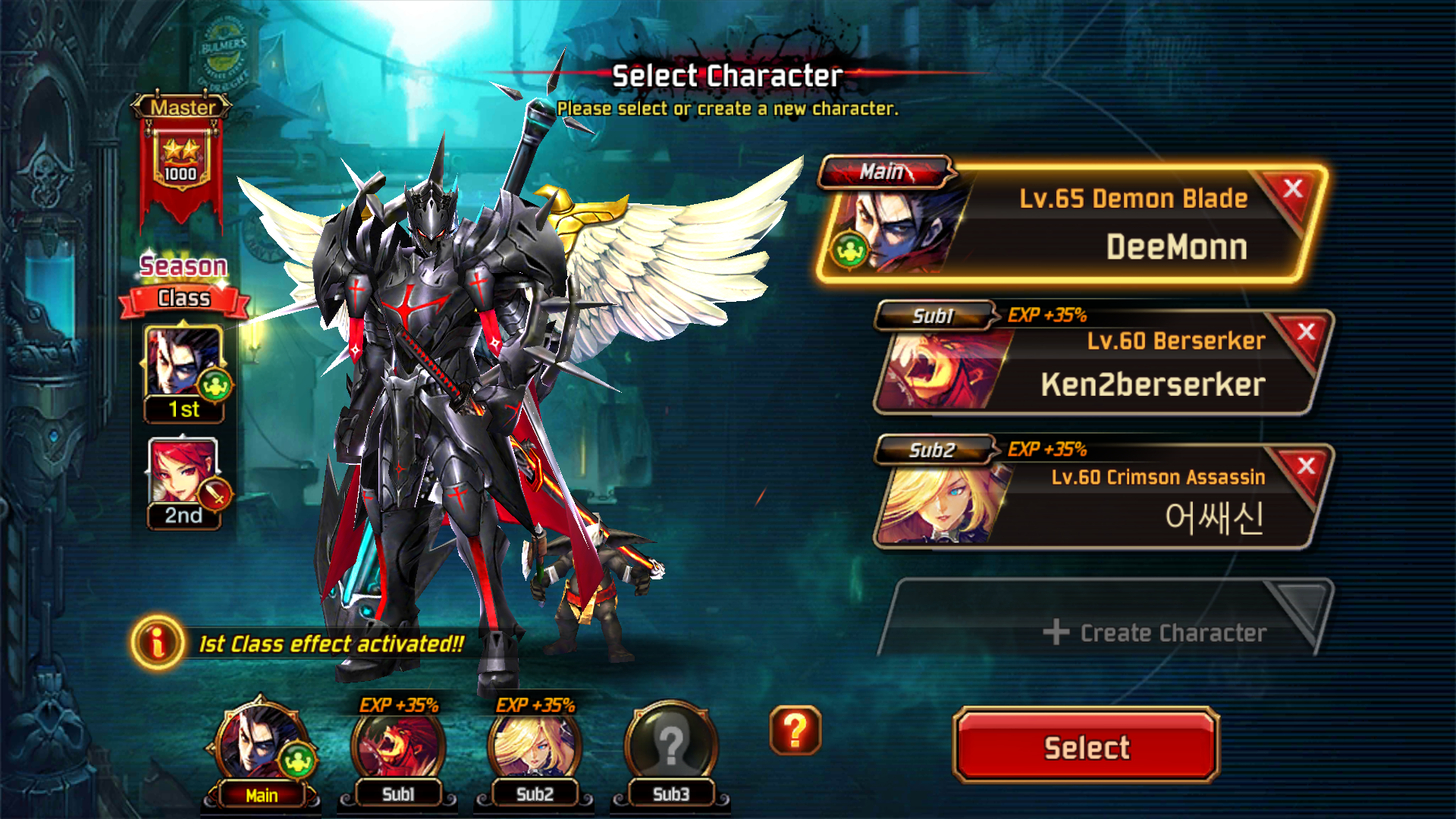 Kritika-Demon-Blade-screenshot-1