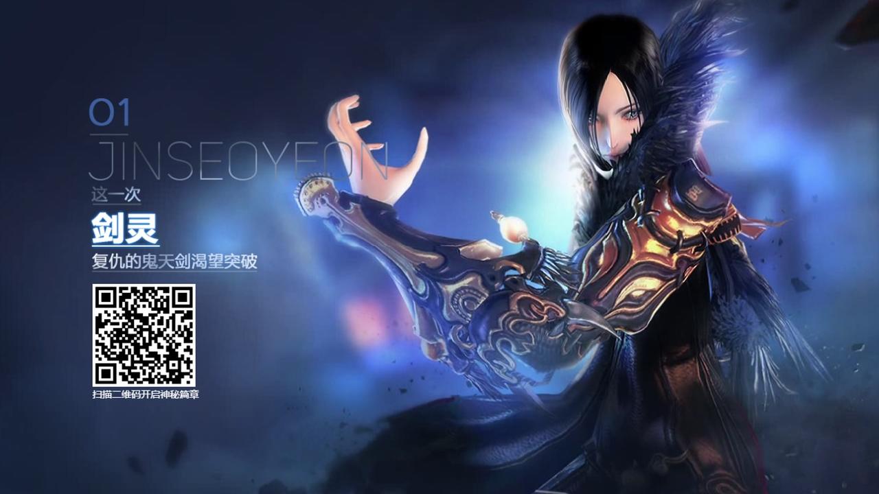 Master-X-Master-China-teaser-1