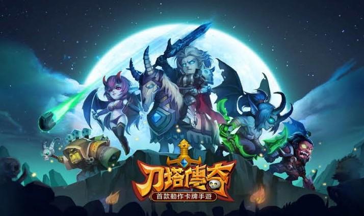 Dot Arena งานเข้า! Blizzard ยื่นฟ้องละเมิดลิขสิทธิ์