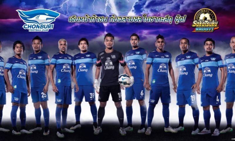 SakaTsuku SHOOT ยกทีมชลบุรี FC ลงฟาดแข้ง!