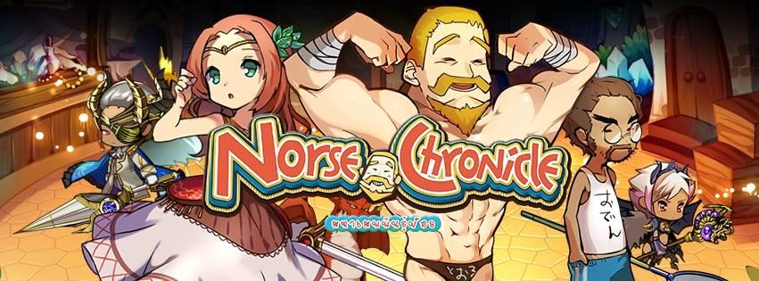 "Norse Chronicle มหาเมพพันธุ์บ๊อง พามาส่องทริคมือใหม่! ""ระบบแบทเทิล"""