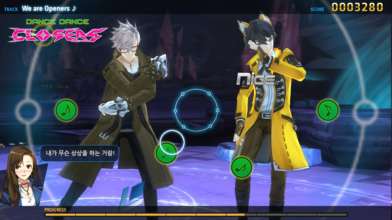 Dance-Dance-Closers-screenshot-4
