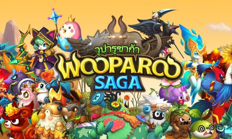 LINE Wooparoo Saga สงครามสัตว์กลายพันธุ์ เปิด Pre-Registration วันนี้