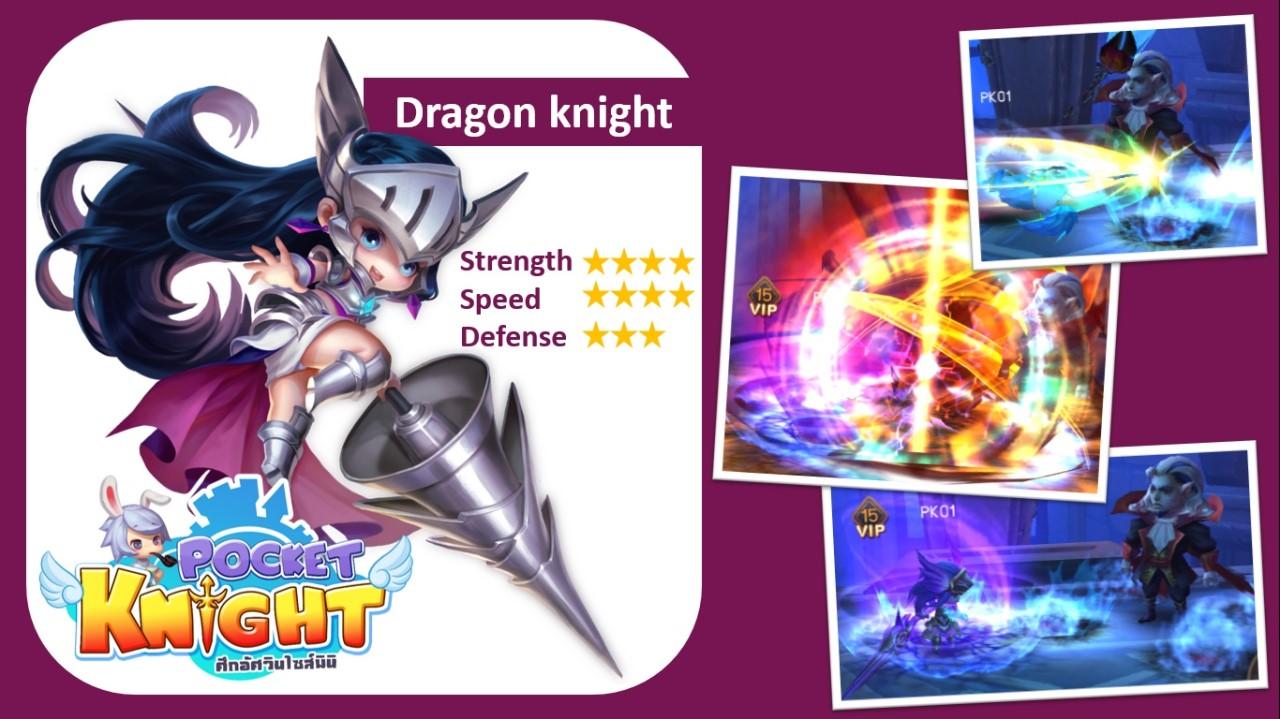DK info