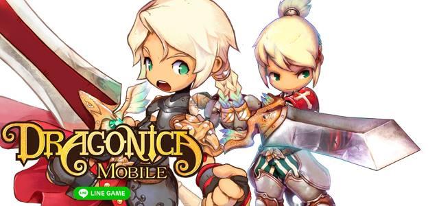 LINE Dragonica Mobile ชวนเพื่อน Line Friend รับของเพียบ