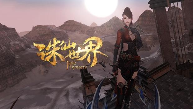 World of Jade Dynasty เกมส์จีนกำลังภายใน Next-Gen จาก Perfect World
