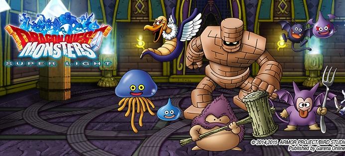Dragon Quest เกมส์ในคลิปปริศนาของ Garena เปิดลงทะเบียนแล้ว